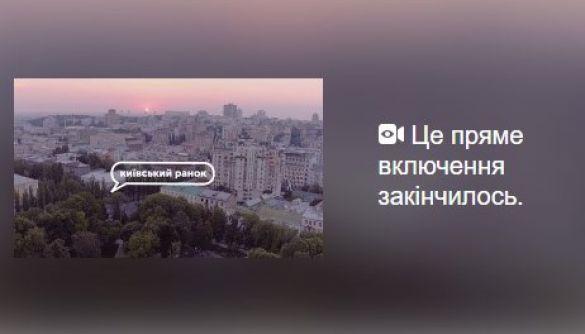 В ефірі «UA: Донбас» і «UA: Київ» після звільнення колективів замість ранків виходять повтори програм