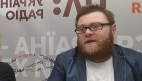 Богдан Буткевич узяв творчу відпустку в ранковій програмі на «Українському радіо»