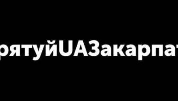 Відповідальність за збереження регіональних мовників має взяти на себе наглядова рада НСТУ – екс-менеджер «UA: Закарпаття»