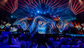 Перший півфінал нацвідбору на «Євробачення-2020»: де дивитися та як голосувати
