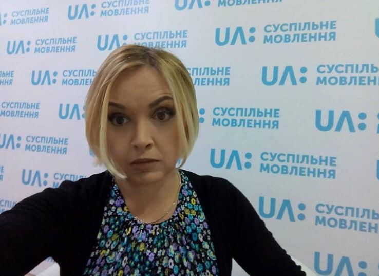 Пішла з життя журналістка Суспільного Ольга Шеремет