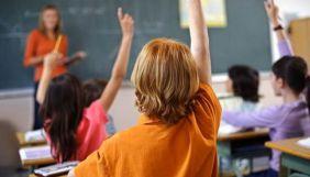 НМПУ, НСЖУ і «Спільнобачення» проведуть теледискусію на тему шкільної освіти