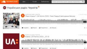«Українське радіо: Чернігівська хвиля» запустило подкасти