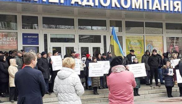 У восьми філіях НСТУ вийшли на акції протесту проти скорочення регіонального мовлення