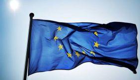 На платформі Ради Європи повідомили, що арешт рахунків НСТУ становить загрозу свободі медіа в Україні