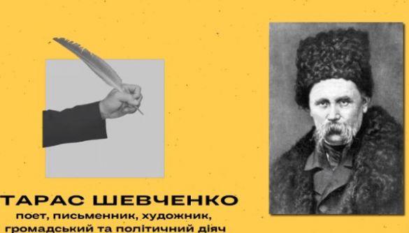 «UA: Культура» присвятить весь ефір 9-го березня дню народження Тараса Шевченка
