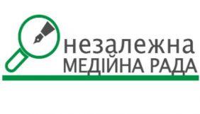 Незалежна медійна рада закликала новий уряд закрити питання боргу перед Euronews