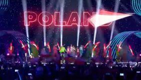 Дитяче «Євробачення» другий рік поспіль пройде у Польщі
