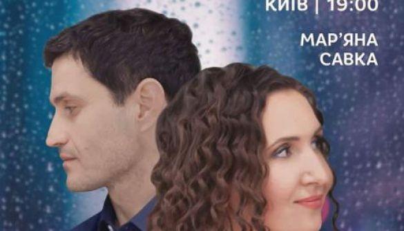 Концерт Мар'яни Савки та Ахтема Сеітаблаєва  у Будинку звукозапису Українського радіо відбудеться без глядачів