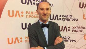 Сергій Ткачук із Волинської філії НСТУ перейшов працювати на «Українське радіо»
