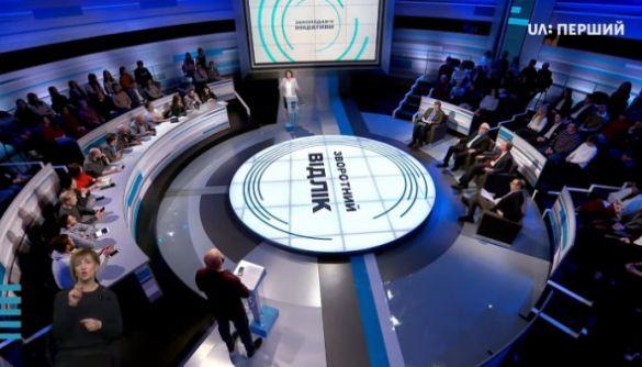 «Зворотний відлік» на «UA: Першому» відбудеться без участі аудиторії в студії