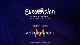 «Євробачення-2020» скасували