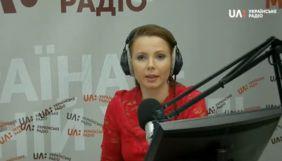 На «Українському радіо» стартував спецпроєкт «Здорова політика» Світлани Мялик