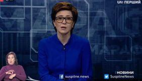 Інна Москвіна стала третьою ведучою марафону «На карантині» на «UA: Першому»