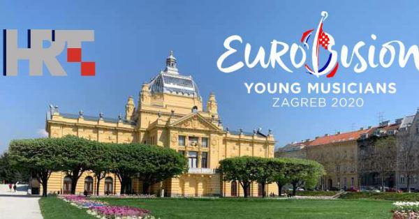 Суспільне припинило відбір учасника на «Євробачення юних музинкантів-2020»