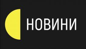Сайт «Суспільне Новини» за березень здобув аудиторію понад 3 млн унікальних користувачів