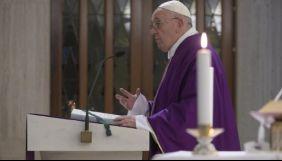 Суспільні телеканали і радіо транслюватимуть Хресну ходу та Великодню службу з Ватикану