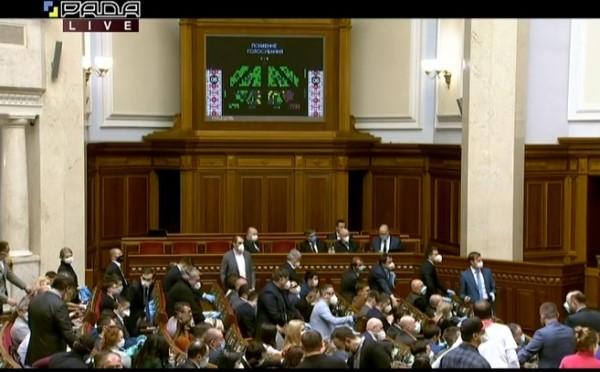 Верховна Рада проголосувала за новий бюджет, де на Суспільне передбачено 1 мільярд 533 мільйони гривень