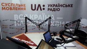 Суспільне радіо під час карантину. Розмова на рівних