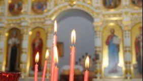 Великодні богослужіння ПЦУ та УГКЦ: де наживо дивитися і слухати