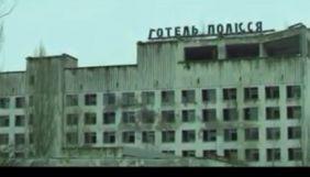 Три канали Суспільного радіо упродовж трьох днів присвятять ефір Дню пам'яті Чорнобильської трагедії