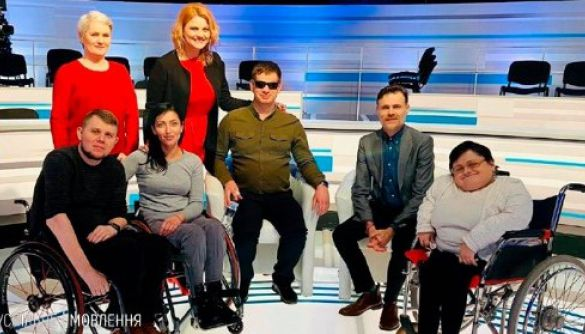Запустили онлайн-платформу для людей з інвалідністю «Разом»