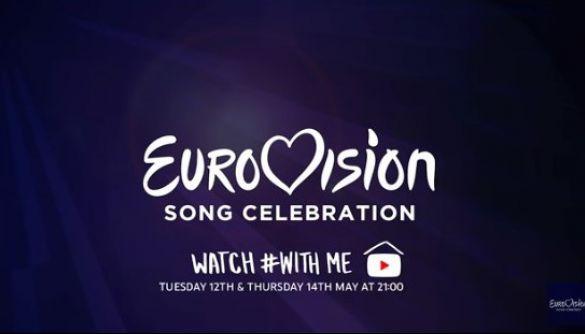 Сьогодні відбудеться онлайн-концерт замість першого півфіналу «Євробачення-2020»