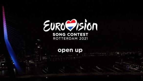 Роттердам стане містом-господарем «Євробачення-2021»