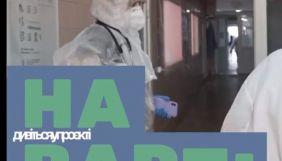 «UA: Перший» у будні показуватиме документальний серіал «На варті» Наталі Гуменюк