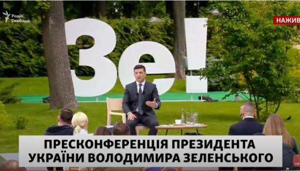 Зеленський: «Я хотів би, щоб канал НТКУ став найкрутішим в Україні»