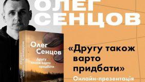Олег Сенцов презентує на Суспільному роман, який написав у російській тюрмі