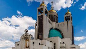 До Дня Святої Трійці богослужіння ПЦУ та УГКЦ: де і коли дивитися на Суспільному