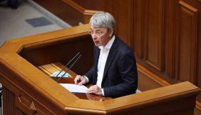 Ткаченко чекає від Суспільного не лише збалансованих новин, а й рейтингу