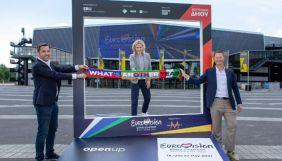 Стали відомі дати проведення «Євробачення-2021»
