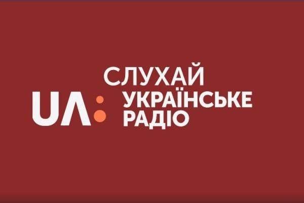 Моніторинг вечірніх випусків новин «Українського радіо» за 8–12 червня 2020 року