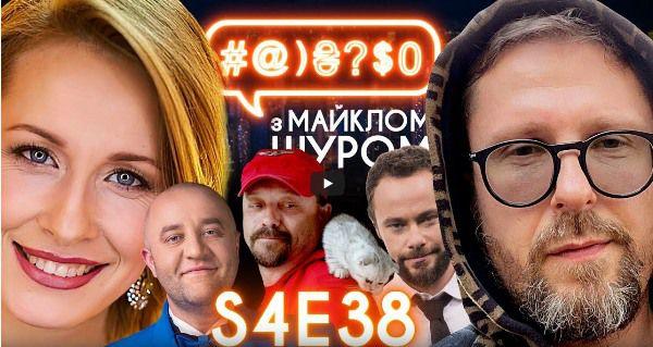 «Телебачення Торонто» – Шарію: Суспільне не фінансує нашу програму «#@)₴?$0 з Майклом Щуром»