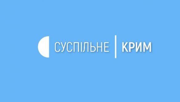 У НСТУ запустили сайт «Суспільне Крим»