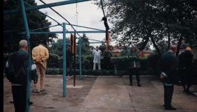 «UA: Перший» покаже фільм-розслідування про українську психіатрію