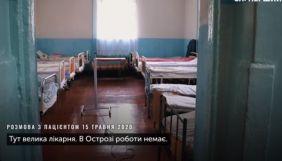 Ліжкодень довжиною в життя