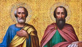 Богослужіння ПЦУ і УГКЦ до Дня святих апостолів Петра і Павла: де і коли дивитися на Суспільному