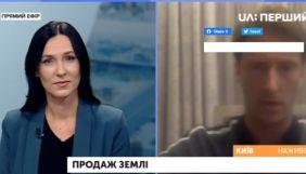 Кандидат у депутати від «Слуги народу» майже через рік після ефіру подав до суду на ведучу Суспільного Ольгу Сніцарчук