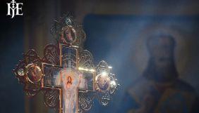 Всі канали Суспільного покажуть богослужіння з нагоди 1032-ї річниці хрещення Руси-України
