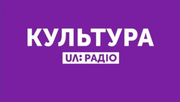 На радіо «Культура» відбудеться тиждень радіодрам за творами Володимира Винниченка