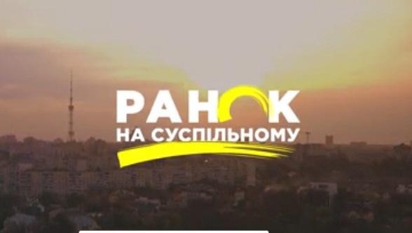Філії Суспільного покажуть історії про лауреатів Премії Кабінету Міністрів України для молоді