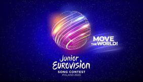До 14 серпня мають обрати пісню для дитячого «Євробачення»