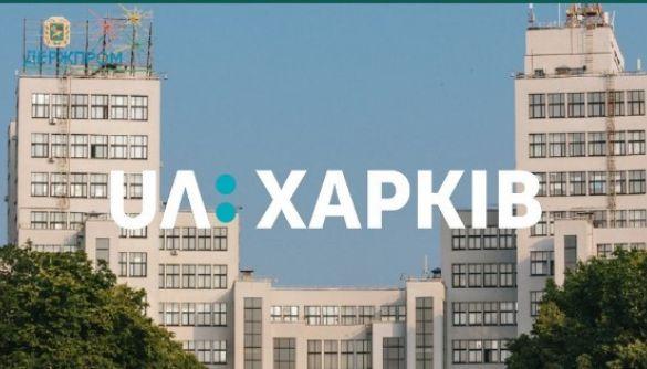 На каналі «UA: Харків» через коронавірус не виходитимуть новини і «Тема дня»