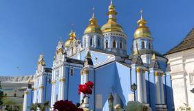 «UA: Перший» і «UA: Культура» на Преображення покажуть літургію з Михайлівського собору