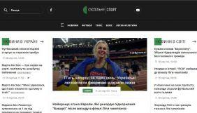 На сайті suspilne.media запустили секцію «Суспільне Спорт»