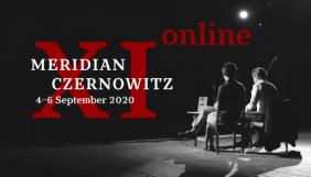 «UA: Буковина» покаже наживо події фестивалю Meridian Czernowitz