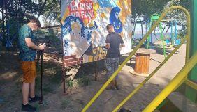 Філії Суспільного покажуть програму про стріт-арт Донбасу
